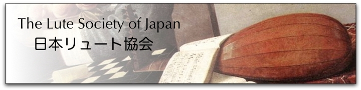 The Lute Society of Japan
