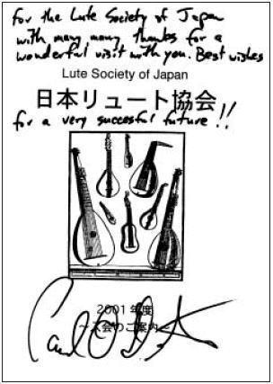 協会へ、記念のサインをしてもらった。