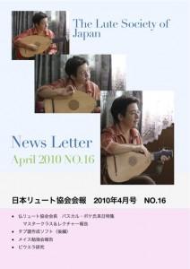 no16-hyoushi-fill-m