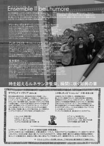 sakamoto-2014-2