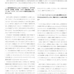 NewsLetter23-2