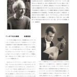 NewsLetter24-2