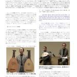 NewsLetter24-3