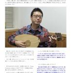 NewsLetter24-4