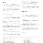 NewsLetter26-1