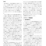 NewsLetter28-1