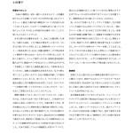 NewsLetter28-3
