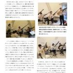 NewsLetter28-4