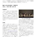 NewsLetter28-5