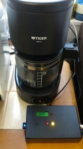 coffee-t6