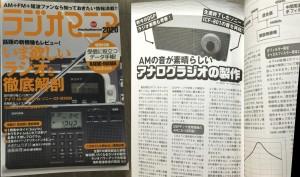 am_radio